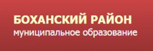 МО Боханский район